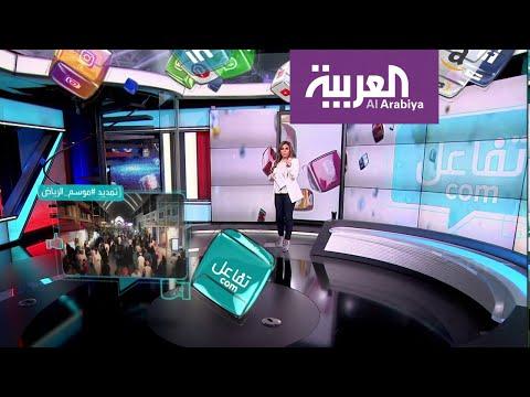 تمديد موسم الرياض بأمر ولي العهد السعودي