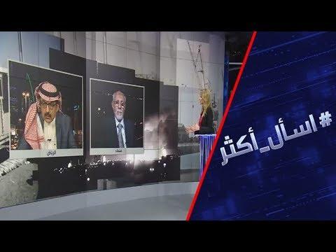 سيئول تدفع بمدمرة بعد احتجاز الحوثيين 3 سفن