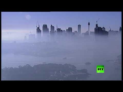 مدينة أسترالية تختفي تحت الدخان الكثيف الناجم عن حرائق الغابات
