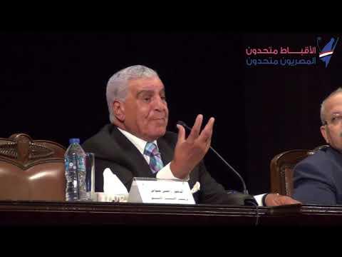 زاهي حواس يؤكد لطلبة جامعة القاهرة أننا لسنا عرب