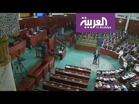 شاهد انتخاب راشد الغنوشي رئيسًا للبرلمان التونسي
