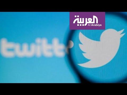 القبض على مخترق حساب مؤسس ومالك تويتر