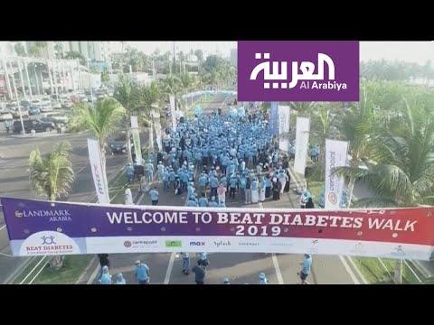 فعاليات مسيرة حارب السكري في جدة