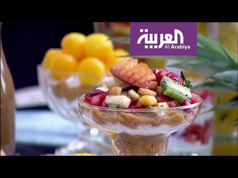 أهم الفواكه الموسمية وخصائصها الغذائية