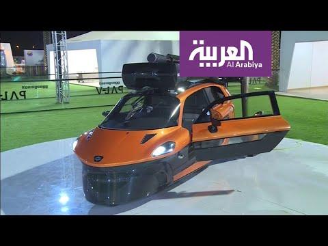 مركبات المستقبل في معرض السيارات في الرياض