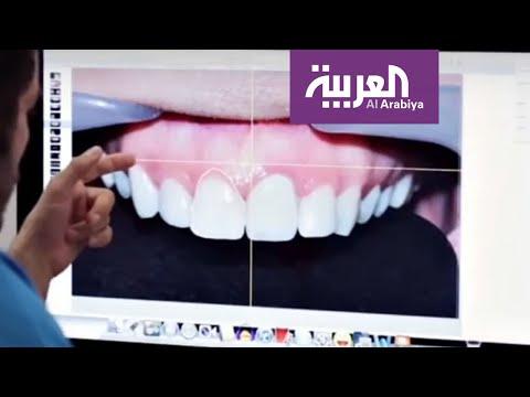 بدء التوطين التدريجي لمهنة طب الأسنان في السعودية