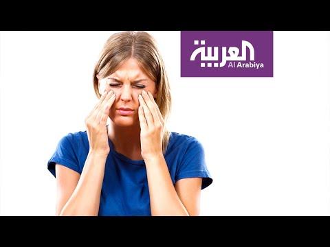 أهم أسباب فقدان حاسة الشم والاضطرابات في التذوق