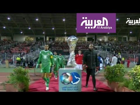 شاهد التاريخ يميل لصالح الإمارات على حساب العراق قبل مواجهتهما المقبلة
