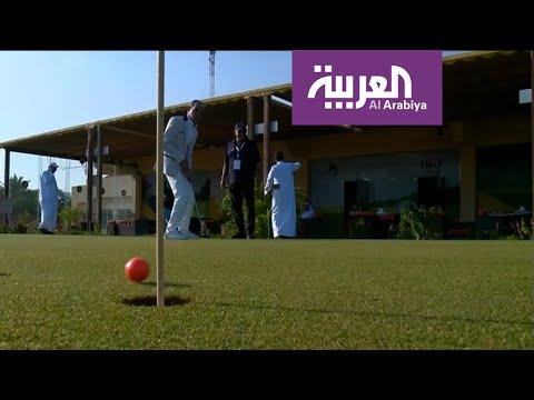 شاهد لعبة الغولف تدخل ضمن اهتمامات السعوديين