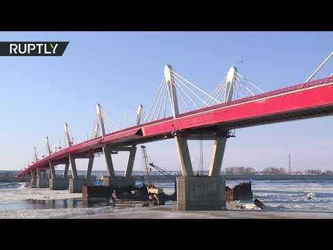 استكمال بناء أول جسر لطريق سريع يربط روسيا مع الصين