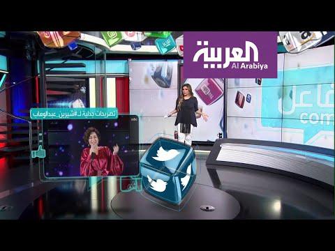 شاهد القصة الكاملة لتصريحات شيرين عبد الوهاب الجدلية وموقف النقابة