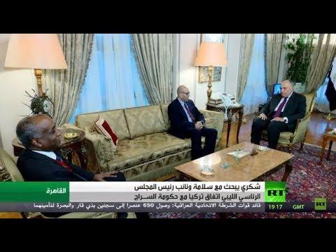 وزير الخارجية المصري يبحث مع يبحث مع المجبري وسلامة الأزمة في ليبيا