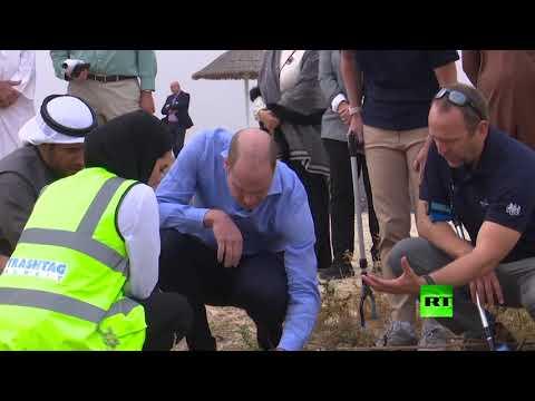 الأمير البريطاني ويليام في سهرة استثنائية بدوية لتجربة نمط الحياة الصحراوية