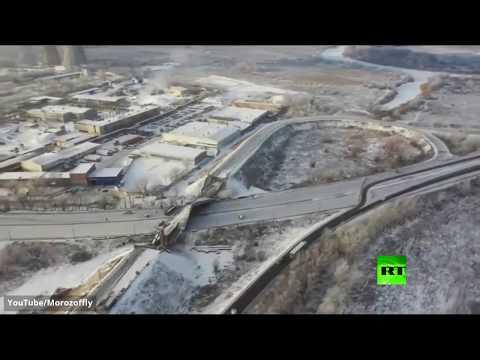 لحظة انهيار جسر في مدينة أورينبورغ الروسية
