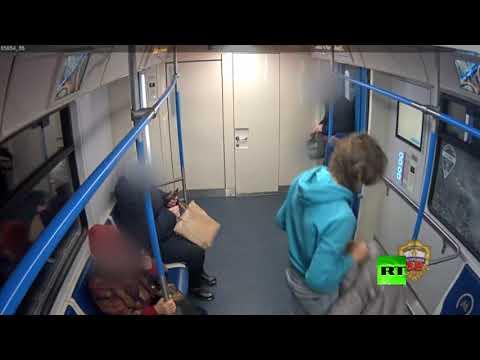 محاولة فاشلة لممارسة التمارين في مترو موسكو