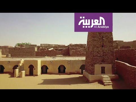 شاهد شنقيط المورتانية تحتفي بإرثها الثقافي