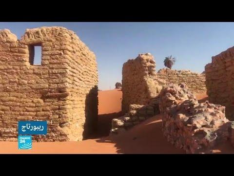 شاهد مدينة الكفرة الليبية أرخبيل من الواحات المغمورة بالكثبان الرملية