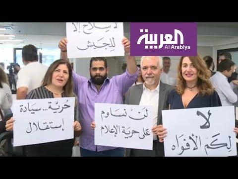 شاهد محاكمة صحفي لبناني بسبب هجومه على خامنئي
