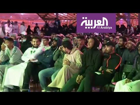 شاهد السعوديون يتابعون نهائي كأس الخليج العربي من خلال الشاشات العملاقة