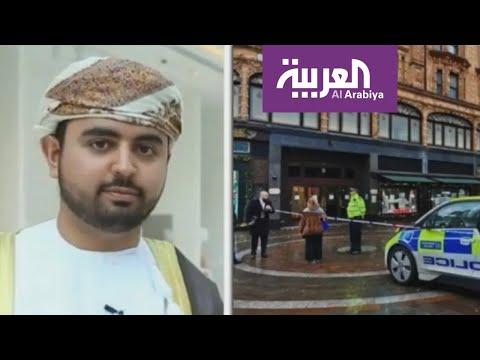 شاهد تفاصيل مقتل طالب عماني طمعا في ساعته في لندن