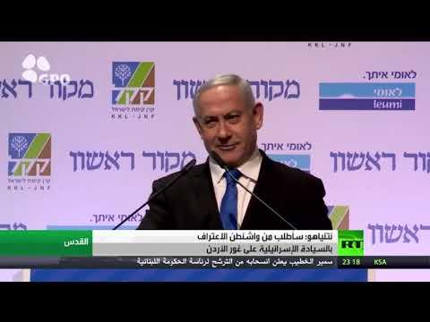 وعود ريس الوزراء بنيامين نتنياهو ودعواته