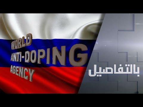 عقوبات على روسيا في مجالي الرياضة والسياسة