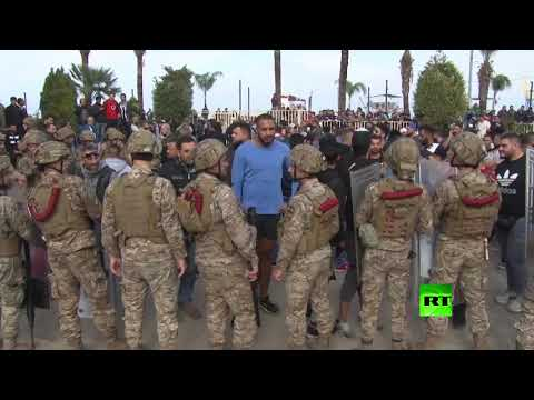 شاهد مواجهات عنيفة بين قوات الأمن والمتظاهرين في لبنان