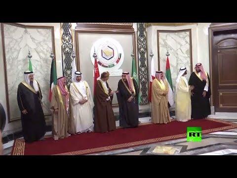 شاهد التقاط صورة جماعية لزعماء دول مجلس التعاون قبل جلسة للقمة الخليجية
