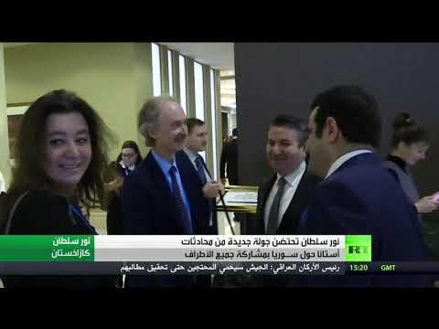شاهد المبعوث الروسي إلى سورية يؤكد إمكانية تجاوز صعوبة عمل لجنة الدستور