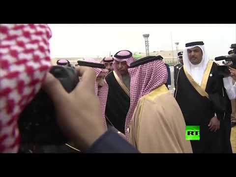 شاهد وصول ملك البحرين ونائب رئيس دولة الإمارات إلى الرياض