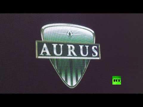 وزير الصناعة الروسي يتفقد مصنع سيارات أوروس الفاخرة