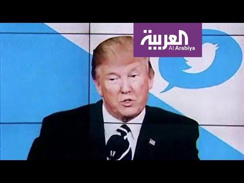 الرئيس الأميركي يسجل رقما قياسيا جديدًا على تويتر