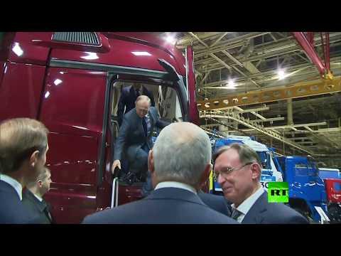 فيديو جديد يظهر الرئيس الروسي وهو يتعرف على مميزات شاحنة كاماز