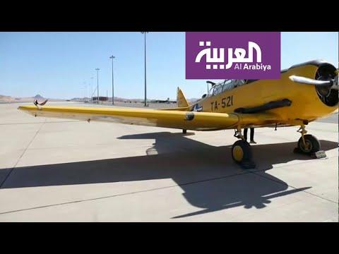 شتاء طنطورة تجربة فريدة لعشاق الطائرات الكلاسيكية