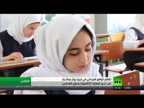 انعكاسات القتال في طرابلس على التعليم