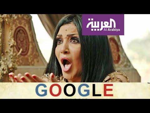 حقيقة استخدام غوغل صوت بدرية طلبة في تطبيق خرائطها