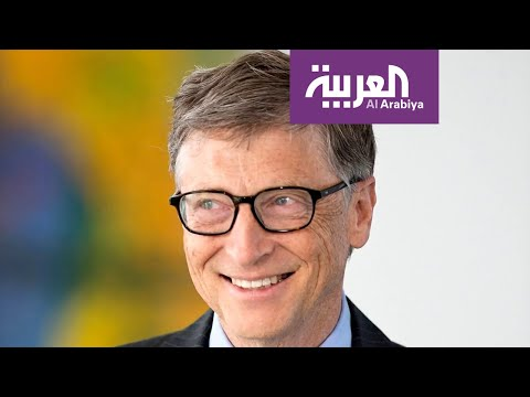 شاهد قائمة الـ10 الأغنى حول العالم في عام 2019