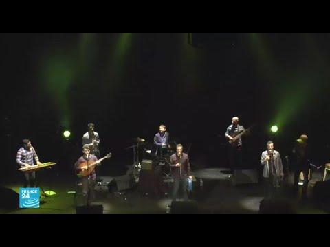 أمزيك فرقة موسيقية تثير الإعجاب في الجزائر