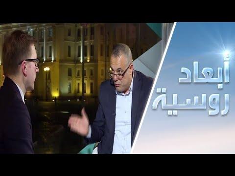 وزير الثقافة الفلسطيني يؤكد أن الثقافة الروسية جزء من تكوين الإنسان