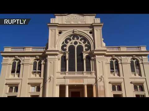إعادة افتتاح معبدالياهو هانبي في الإسكندرية