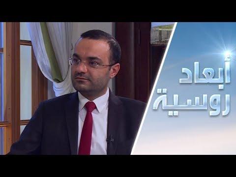التاريخ الإنساني المشترك بين روسيا ولبنان