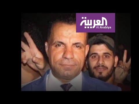 مظاهرات في البصرة تطالب بالثأر لدم الصحافي عبد الصمد