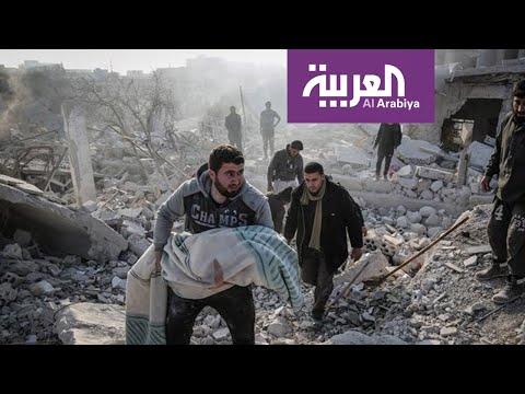 سورية في أحضانها طفليها تثير تعاطف العالم بفيديو صادم