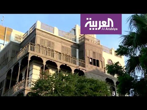 شاهد ميدان البيعة في جدة  تاريخ أهل الحجاز مع الملك عبد العزيز