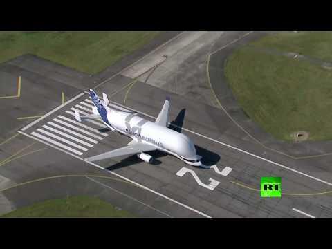 شاهد الطائرة الحوت من إيرباص تدخل الخدمة