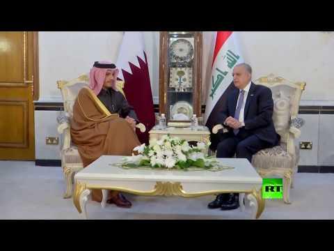 لقاء وزير الخارجية العراقي مع نظيره القطري في بغداد