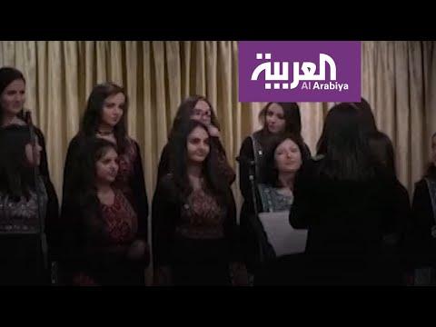 شاهدفرقة غناء شعبية تحيي التراث الحضاري السوري