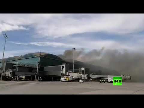 اندلاع حريق في أحد مطارات إسبانيا