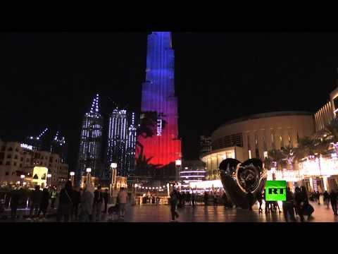 برج خليفة يضيء تضامنًا مع أستراليا