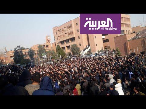 شاهد إيرانيون يحتجون ضد النظام بالغناء